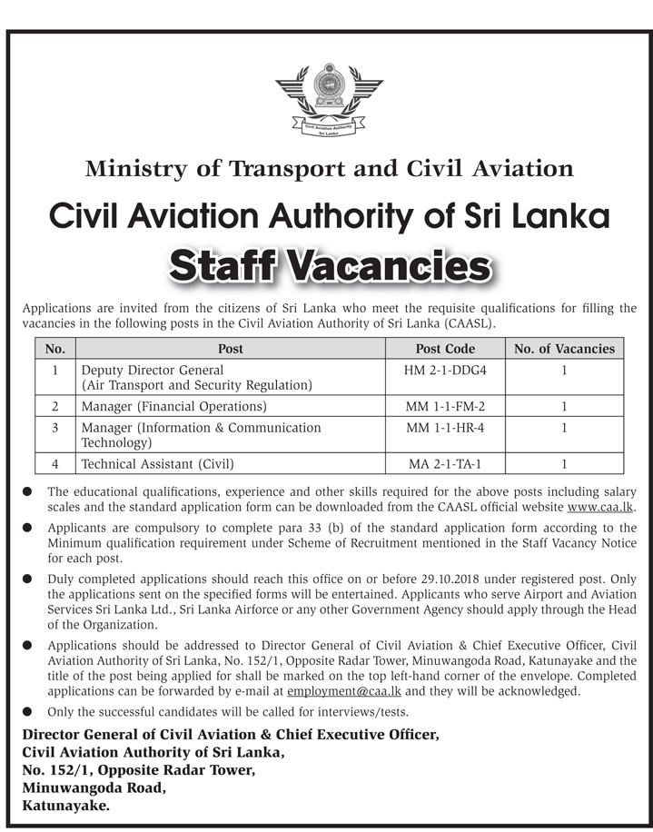Vacancies at Civil Aviation Authority