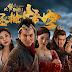 Feng Xinduo dan Wan Lina SNH48 Bintangi Film 'The Dream Journey'