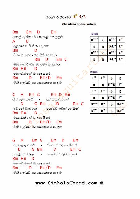 Sri lanka wasana - 1 6