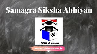 Samagra Siksha Abhiyan