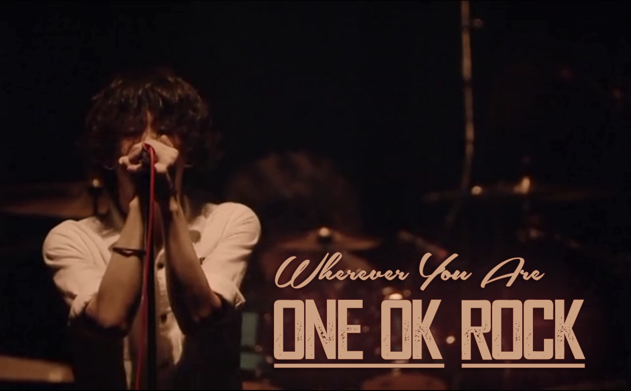 Download Chord Lagu & Kunci Gitar One Ok Rock – Wherever You Are