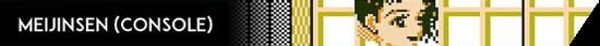 https://www.kofuniverse.com/2010/07/meijinsen-consola-1988.html