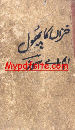 Khazan Ka Phool Novel