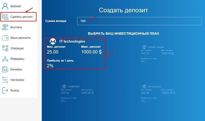 Создание депозита в Wabnetic IT Capital LTD