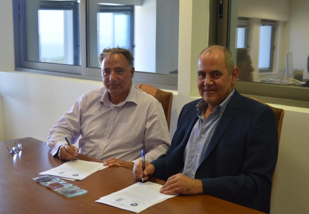 800ffe2e069 Tην υπογραφή Ειδικού Πρωτοκόλλου Συνεργασίας για το Πάρκο Διάσωσης Χλωρίδας  και Πανίδας ανακοίνωσαν το Μεσογειακό Αγρονομικό Ινστιτούτο Χανίων ...