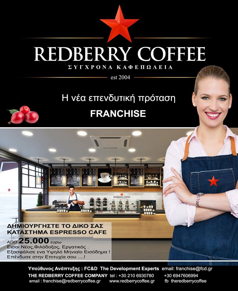 REDBERRY COFFEE