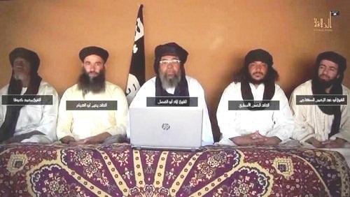 جماعة نصرة الإسلام والمسلمين