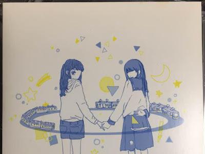パスピエ feat. 泉まくら – 最終電車