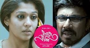 Raja Rani Tamil Movie Scenes | Sathyaraj hospitalised | Jai is dead | Nayanthara | Arya