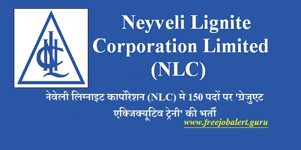 Neyveli Lignite Corporation Limited, NLC, Executive Trainee, Graduation, Diploma, B.Tech, Latest Jobs, NLC India, nlc logo