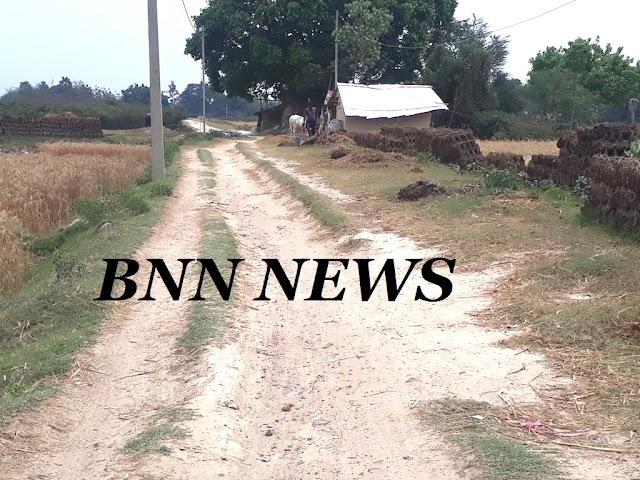 बोकहा के 1200 परिवार मूलभूत सुविधाओं से कोसों दूर, गांव में जाने के लिए नहीं है सड़क