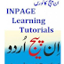Inpage Learning In Urdu Pdf