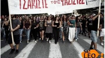 Αντιφασιστική συγκέντρωση σήμερα στη Θεσσαλονίκη