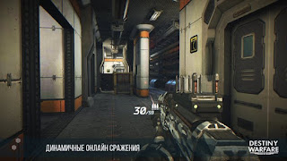 http://www.dz-gamer.com/2017/12/raceline-android-apk.html
