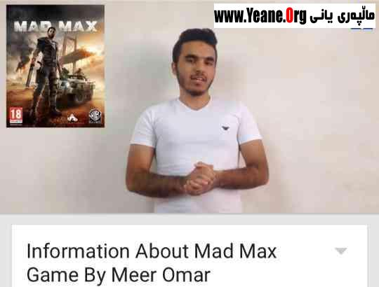 Information About Mad Max Game By Meer Omar