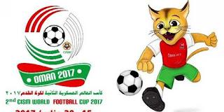 شاهد مباراة عمان والبحرين بث مباشر اليوم الاربعاء 18-1-2017 كاس العالم العسكرى