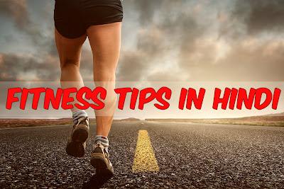 [Fitness Tips, Yoga] बस एक बैंच से आप कर सकते हैं कम्प्लीट बॉडी वर्कआउट