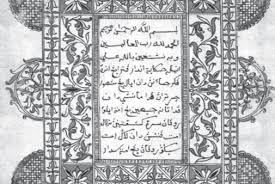 Akulturasi Dan Perkembangan Budaya Islam Di Bidang Aksara Dan Seni
