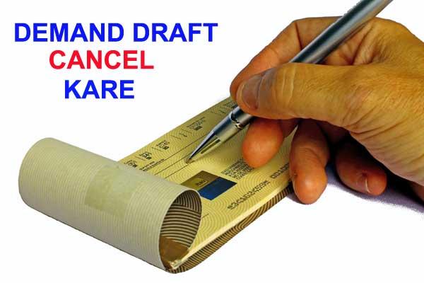demand draft cancel kare