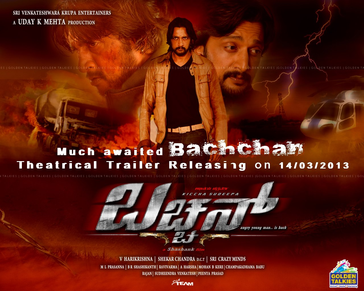 Bachchan Kannada Movie 720p download