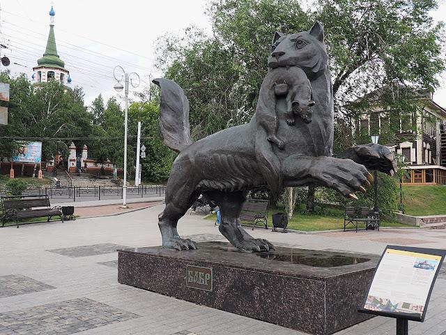 Иркутск, Бабр (Irkutsk, Babr)