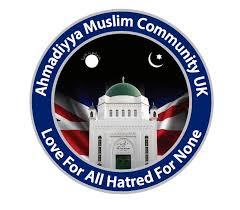 Ahmadiyya Muslim communityUK logo