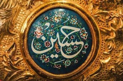 الإمام الحسين سيد الثائرين والشهداء بقلم: سيد سليم