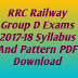 RRC Railway Group D Exam Pattern & Syllabus 2017-18 PDF Download