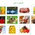 دليل شركات ومصانع صناعات غذائية