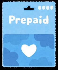 アプリストアのプリペイドカードのイラスト2