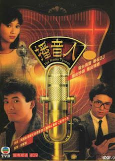 Ba Âm Nhân - The Radio Tycoon