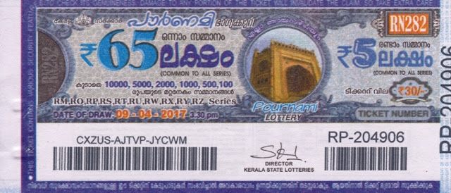 Kerala lottery result official copy of Pournami_RN-278