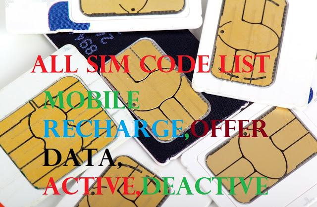 All Company Sim Code Jankari - Hindi Techy