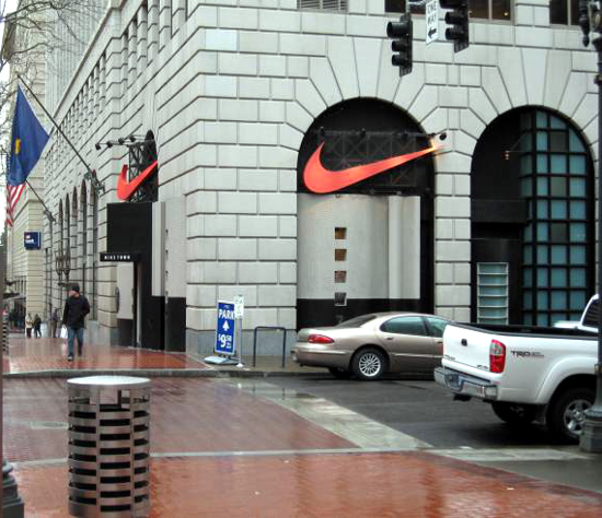 The first Nike store ever