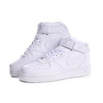 newest cd9b3 27b0e Nike Pinterest Pin zapatos m谩s altos Blazer Hombres gray en blanco y negro  de los zapatos de tenis 30533735