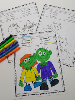 Coloring sheets for Halloween- Color Me Spooky- October Activities for a primary classroom- PLUS a freebie!