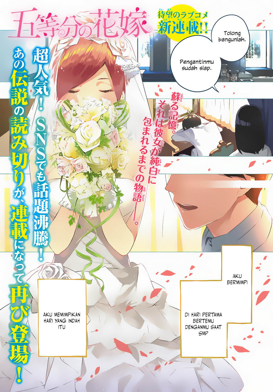 Go-toubun No Hanayome Chapter 1
