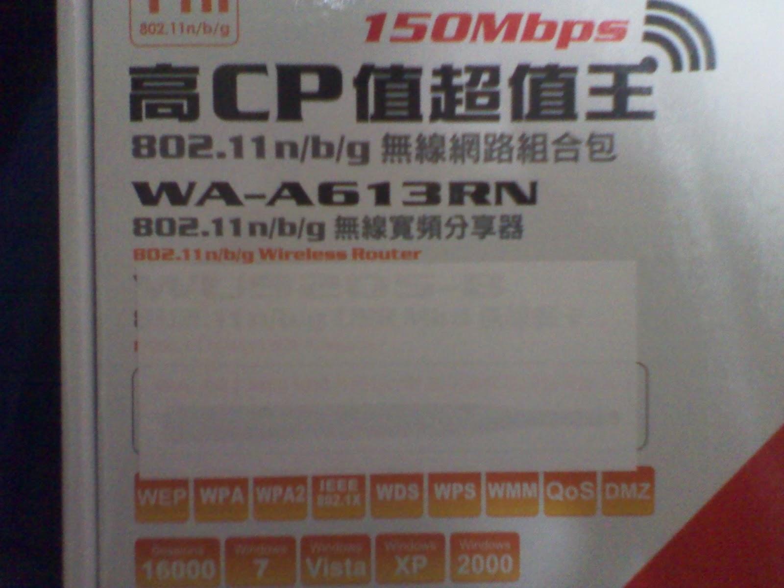Abocom wu5205