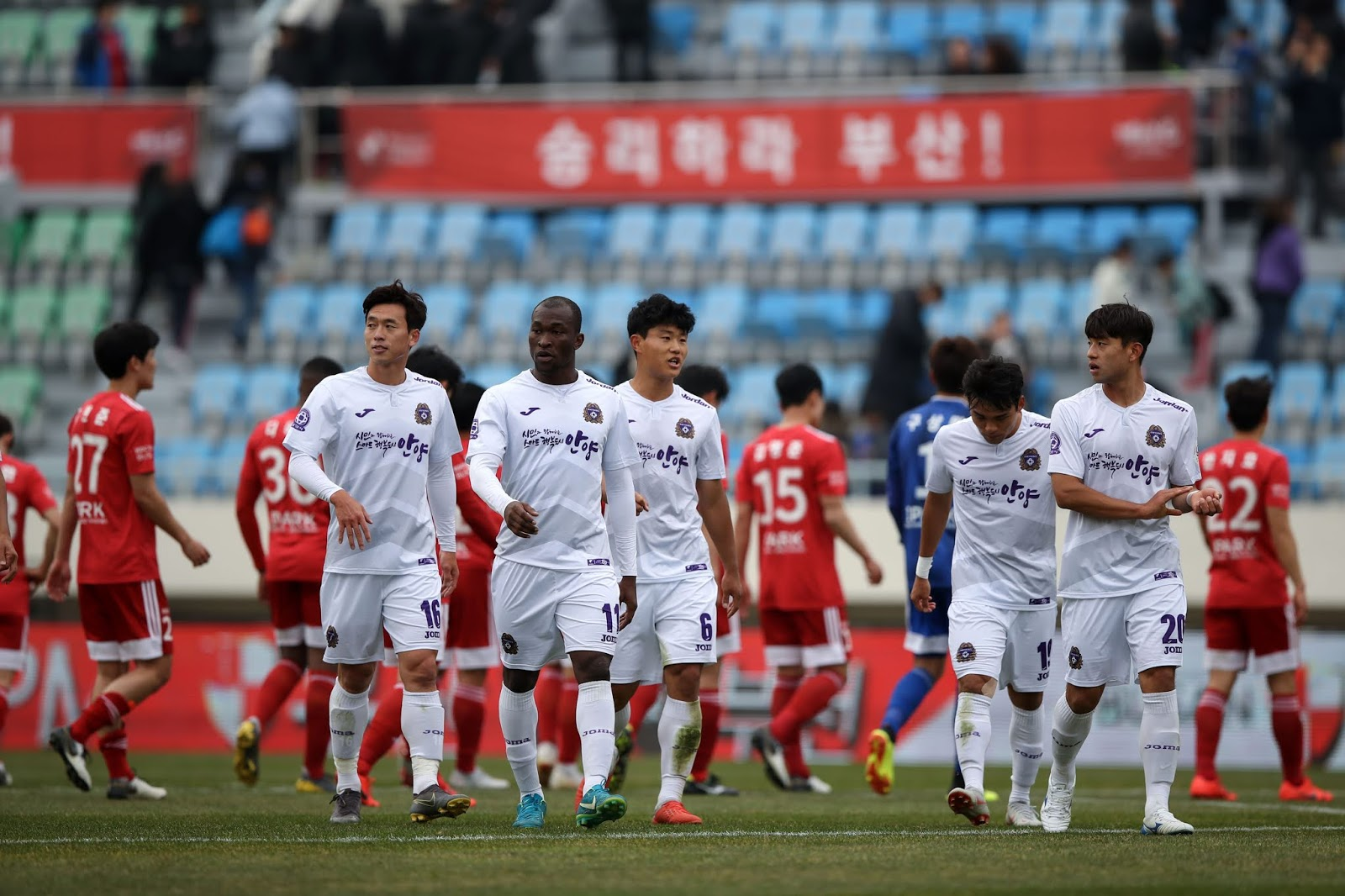 Preview: FC Anyang vs Ansan Greeners - K League United