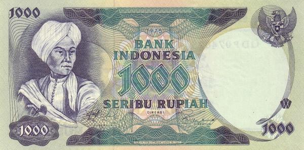 1000 rupiah 1978 depan