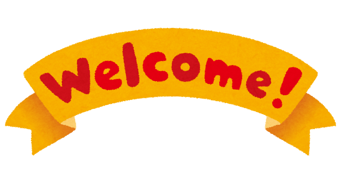 「Welcome」のリボンのイラスト