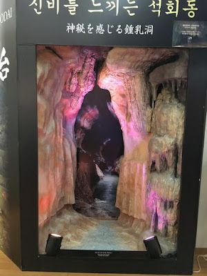 神秘を感じる鍾乳洞のパネル展示