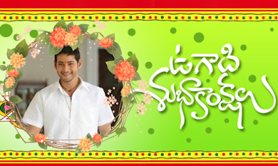 Happy Ugadi Images