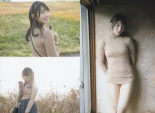 kurihara sae av debut