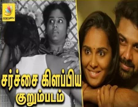 Lakshmi | Short film