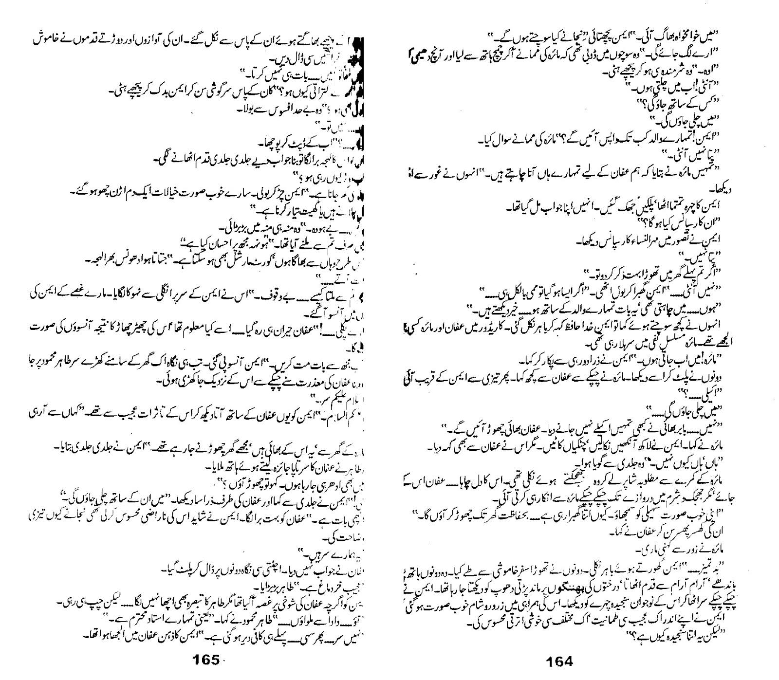 Urdu Pdf Novels