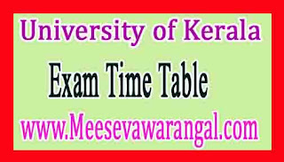 University of Kerala PG Diploma in Geo-Information Sci / Tech Dec 2016 Exam Time Table