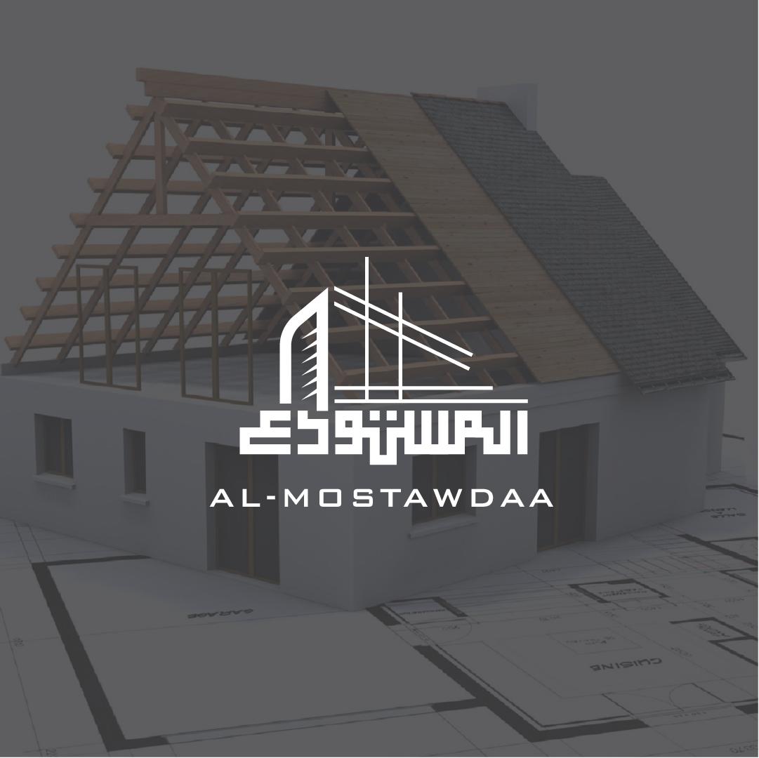 أعمال | شعار المستودع - Al-Mostawdaa Logo