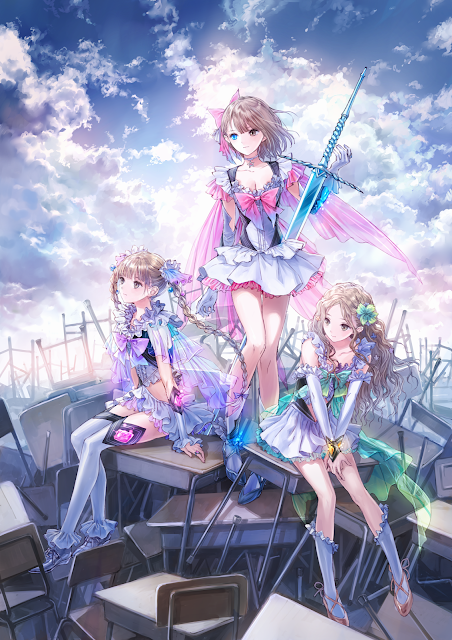 Interview with the producer of Blue Reflection