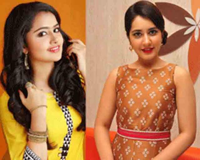Ram Charan Romance with Anupama, Raashi